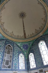 Interior with tiled walls