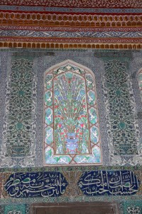 Stained glass and tiles typical of the interiors